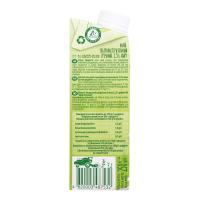 Напій Ідеаль Немолоко ультрапаст. Гречаний 2,5% 250г х24