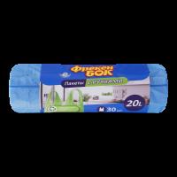 Пакети для сміття Фрекен Бок з ручками 20л 30шт.
