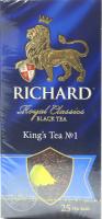 Чай Richard King`s Tea №1 чорний у пакетиках 50г 25*2г х12