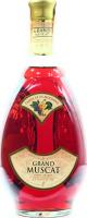 Вино Kazayak Гранд Мускат червоне нап/солодке 0.7л х3