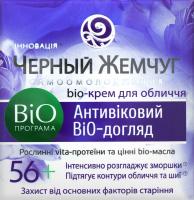 Крем для обличчя Черный Жемчуг Bio-програма 56+ 50мл