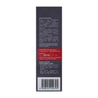 Сироватка L`Oreal Revitalift Лазер х3 регенеруюча 30мл