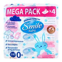 Дитячі серветки вологі гігієнічні Smile Baby Рисове Молочко, 240 шт.