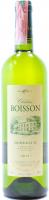 Вино Bordeaux Chateau Boisson 0,75л х2