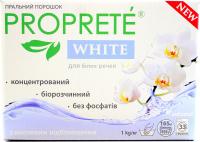 Пральний порошок безфосфатний концентрований для білих тканин Proprete White, 1 кг