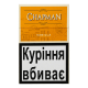 Сигарети Chapman Vanilla