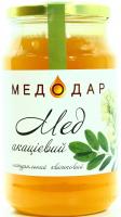 Мед Медодар Акацієвий натуральний квітковий 1150г