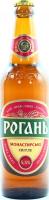 Пиво Рогань Монастирське світле 0,5л