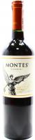Вино Montes Malbec Reserva 0,75л х2
