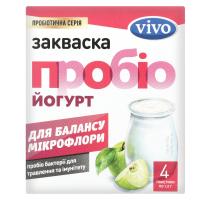 Закваска бактеріальна Vivo Пробіо йогурт 4*1,0г