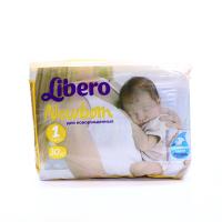 Підгузки Libero Baby Soft 2-5кг 30шт . х6