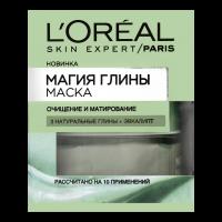 Маска для обличчя L`Oreal глина/евкаліпт 50мл