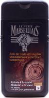 Гель для душу Le Petit Marseillais для чоловіків Ялівець та Папороть, 250 мл