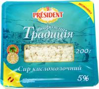 Сир President кисломолочний Творожна Традиція 5% 200г