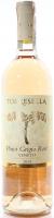 Вино Torresella Pinot Grigio сухе рожеве  0.75л x3