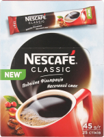 Кава Nescafe Classic розчинна стік 1,8г х25