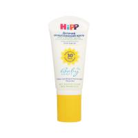 Крем Hipp Babysanft дитячий сонцезахисний 50мл