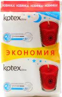 Прокладки Kotex Ultra 14шт