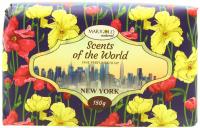 Мило Marigold natural New York 150г