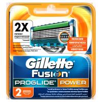 Касети змінні Gillette Fusion Proglide Power 2шт.