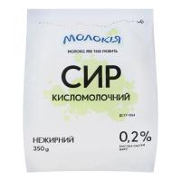 Сир Молокія кисломолочний нежирний 0,2% 350г