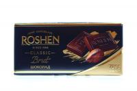 Шоколад Roshen Brut 90г