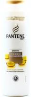 Шампунь Pantene Pro-V Інтенсивне відновлення 400мл