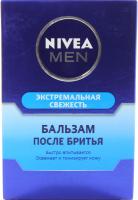Бальзам після гоління Nivea For Men Заряд Свіжості, 100 мл
