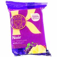 Сир Клуб сиру Нуар 45% 185г