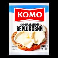 Сир плавлений Комо 50% Вершковий 75г