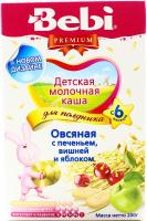 Каша Bebi Premium мол.вівсяна з печив., вишн.та ябл.200г х18
