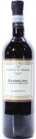Вино Cantina Di Negrar Bardolino Classico черв.сухе 0.75л х3