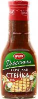 Соус Spilva для стейка 310г