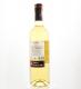 Вино Palacio de Anglona Airen Semidulce біле н/сол. 0,75л х3