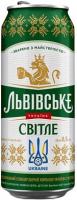 Пиво Львівське Світле фільтроване 4.5% з/б 0,5л