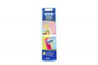 Насадка Oral-B Braun Stage Power для зубної щітки 2шт х6