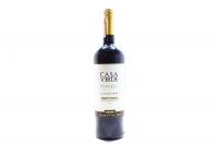 Вино Casa Verde Carmenere Reserva 0,75л x3