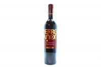 Вино Bodegas Olarra Cerro Anon Gran Reserva 2001 0.75л х2