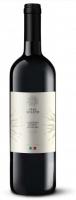 Вино Gran Soleto Cabernet Merlot Rubicon Каберне Мерло червоне сухе 12% 0,75л