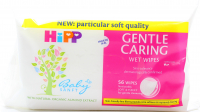 Дитячі серветки вологі гігієнічні Hipp Baby Sanft, 56 шт.
