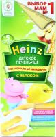 Печиво Heinz дитяче з яблуком 160г х6