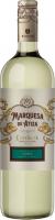 Винo Serenissima Marquesa de Atiza Macabeo Carinena Viura біле сухе 13,5% 0,75л
