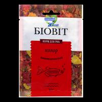 Корм Природа для риб Біовіт колор 25г