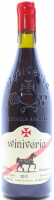 Вино Winiveria Kindzmarauli напівсолод.червоне 2013 0.75л х2