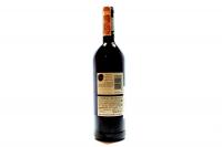 Вино Kumala Medium Sweet Red червоне н/солодке 0.75л x6