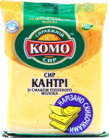 Сир КОМО Кантрі зі смаком топл.молока50% скибками 220г