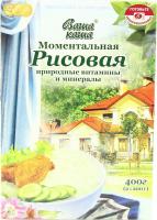 Каша Ваша Каша Рисова 2*200г