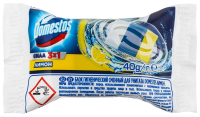 Блок для унітаза Domestos Лимон змінний 40г