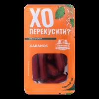Ковбаски Kabanos Бащинський в/с 100г х8