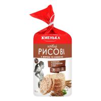 Хлібці Жменька рисові з житом та кмином 110г х6